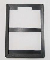 Image PSMDV Replacement Divider for Mini Skimmer